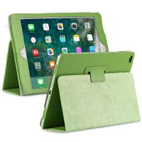 9.7寸苹果ipad5保护套A派壳子a1474外套 air2皮套平板电脑套A1566 iPad 5/6-荔枝纹-绿色