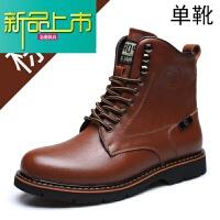 新品上市冬季男士真皮马丁靴高帮英伦加绒短靴系带棉靴加厚保暖工装鞋