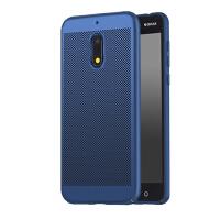 诺基亚6手机壳 nokia6保护套 诺基亚6 手机壳套 保护套 全包轻薄蜂巢透气散热防摔硬壳潮男女款