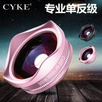 CYKE手机镜头4K新款光学无畸变暗角 广角微距二合一套装自拍直播通用