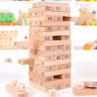 叠叠乐高抽积木版亲子桌游儿童益智抽抽乐木条层层叠塔积木搭-