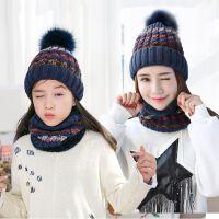 冬天保暖帽子女士毛球毛线帽加绒加厚围脖套帽韩版亲子儿童针织帽