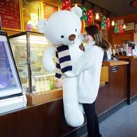 毛绒玩具送女友公仔抱抱熊女孩布娃娃可爱睡觉抱大熊