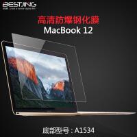 mac苹果air笔记本屏幕膜macbookpro13.3寸电脑12保护贴膜15钢化膜11.6英寸防辐