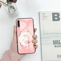 新华为mate20/p20/10/9/pro/20x手机壳nova3/3i/4女玻璃男发财猪