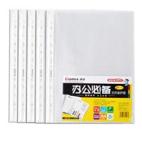 齐心A4二页文件套 L型文件夹 透明单片夹 资料夹 文档保护袋 11孔夹替芯袋 颜色随机 两款可选