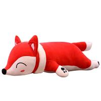 可爱小狐狸公仔阿狸毛绒玩具宝宝睡觉抱枕儿童大玩偶娃娃生日礼物