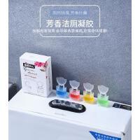 芳香洁厕凝胶居家便携马桶洁厕剂清洁去污除臭厕所清洁剂
