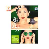 正版音乐 张清芳――那些你喜欢的歌 正版2CD