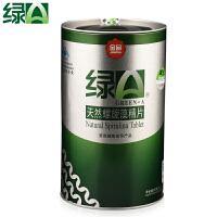 绿A 天然螺旋藻精片 螺旋藻片 600粒 更多优惠搜索【好药师绿A】