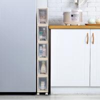 御目 收纳架 15cm宽缝隙柜叠加夹缝收纳柜抽屉式收纳柜厨房窄柜塑料储物整理柜