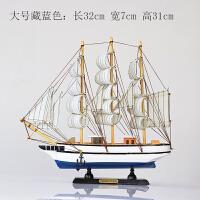 实木帆船摆件地中海一帆风顺模型玄关酒柜装饰品卧室房间家居摆设