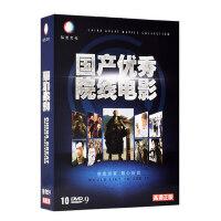 正版电影dvd光盘国产院线影片合集锦衣卫 杜拉拉 高清10DVD-9碟片