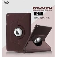 ipad2/3 ipd4保护套A1458平板A1460翻盖A1395电脑A1396可支架外套