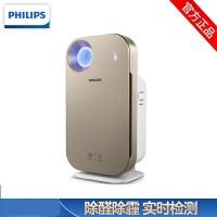 飞利浦(Philips)空气净化器 家用除甲醛 除PM2.5 除雾霾 智能APP控制 AC4556/00
