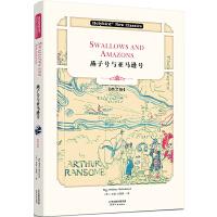 燕子号与亚马逊号:SWALLOWS AND AMAZONS(英文版)(畅销英国的儿童探险小说,配套英文朗读免费下载)