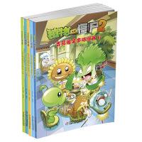 植物大战僵尸吉品爆笑多格漫画(6-10)套装
