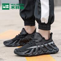 木林森男鞋夏季透气飞织鞋椰子鞋新款男运动鞋休闲鞋
