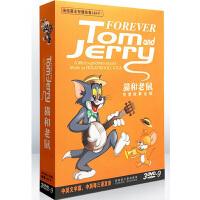 猫和老鼠全集DVD迪士尼卡通动画片光盘碟片