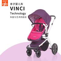 gb好孩子婴儿推车高景观四轮避震可坐可躺折叠推车GB08-W/GB08-F
