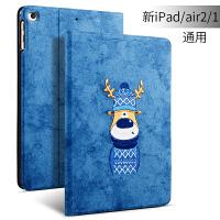 iPad保护套2018新款苹果9.7英寸平板电脑硅胶壳iPadmini4全包mini2卡通刺绣air