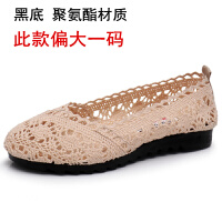 夏季老北京布鞋女士透气浅口网鞋单鞋蕾丝镂空蛋卷女鞋平底豆豆鞋 3150米色 偏大一码