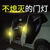 汽车反光贴条3m夜光车贴车门防撞开门警示强力轮眉车尾贴纸3装饰m