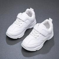 2019新款韩版童鞋儿童魔术贴运动鞋男童女童跑步鞋小孩鞋子透气休闲鞋耐磨童鞋中大童板鞋防滑运动鞋
