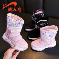 【1件2折:84.9元】贵人鸟女童雪地靴2021秋冬新款女孩大童棉靴加绒加厚冬季儿童靴子