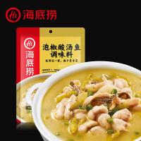 海底捞泡椒酸汤鱼火锅底料调味料 麻辣210g
