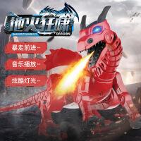 电动飞龙 新款会走路摇尾巴恐龙玩具 仿真发声行走恐龙模型玩具 红色