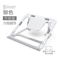 笔记本电脑支架铝合金桌面办公室增高升降华硕苹果MacBook笔记本电脑散热器懒人便携立式垫高架子托架 铝合金支架-6档