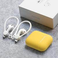 超火的液态硅胶苹果airPods无线蓝牙耳机保护套防摔软壳iPhone耳机套超薄个性纯色