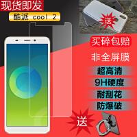 酷派COOL2手机钢化膜1871-A0屏幕保护玻璃膜高清贴膜防爆防刮专用