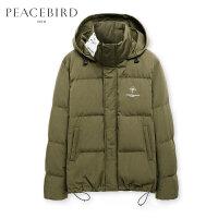 太平鸟男装 冬季新款军绿色创意胶印连帽短款羽绒服外套B2AC74656