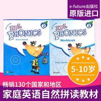 EFL+麦克森国际少儿英语自然拼读Phonics 第2级:1教材+1同步练习+音频