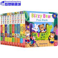 小熊很忙系列 Bizzy Bear 英文原版绘本 15册纸板书机关操作翻翻书 忙碌的小熊 幼儿童英语启蒙童谣认知绘本可