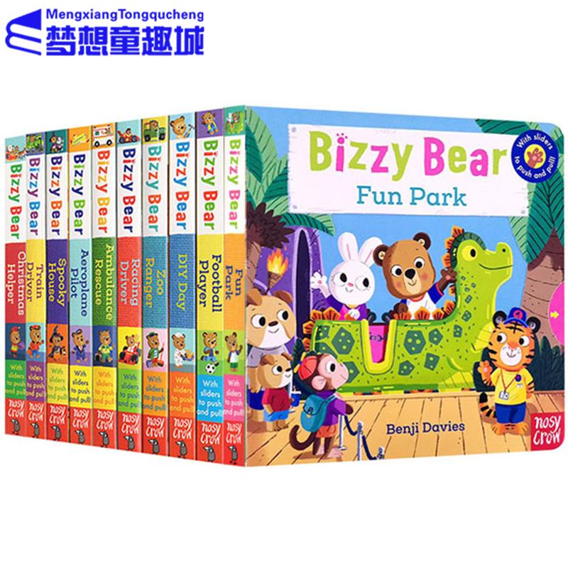 【神券立减120元】预售 小熊很忙系列 Bizzy Bear 忙碌的小熊 英文原版17册全套 纸板书机关操作翻翻书 幼儿童英语启蒙童谣认知绘本可搭sing along