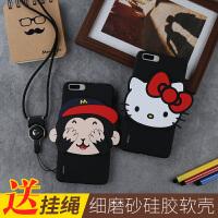 MCWL 华为荣耀6手机壳H60-L01保护套硅胶挂脖L02磨砂软壳男女防摔