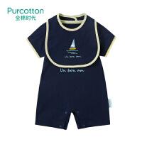 全棉时代 婴儿针织短袖连体衣+口水兜2件装