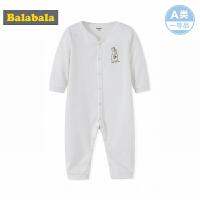 巴拉巴拉男婴儿连体衣新生儿睡衣家居服哈衣爬服纯棉A类秋季长袖
