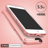 超薄iphone6苹果6plus充电宝i7背夹8 6puls专用6s电池i6手机壳8P