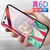 索尼Xperia XZPremium手机壳索尼XZP保护套玻璃G8142个性情侣外壳