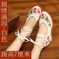 老北京布鞋女春新款厚底高跟坡跟汉鞋女古风绣花鞋内增高单鞋