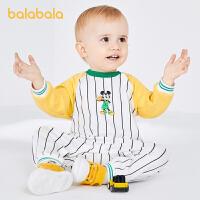 【品类日2件6折】巴拉巴拉婴儿外出抱衣宝宝连体衣新生儿衣服撞色爬爬服春秋