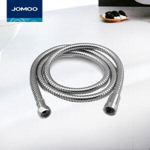 【每满100减50元】九牧(JOMOO)淋浴管 喷头花洒软管防爆缠绕 莲蓬头水管可伸缩软管H2BE2
