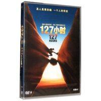 正版正品 127小时 127Hours 盒装DVD D9含DTS 含花絮【新索版】