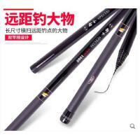 碳素大炮鱼竿10米11米12米长台钓竿打窝杆 静妙本流竿强力手竿