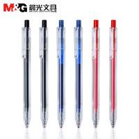 晨光文具水笔红笔0.5mm办公用品 按动中性笔优品系列 AGP87902