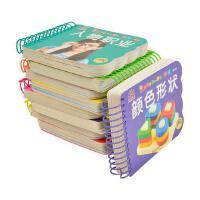 全10册阳光宝贝识字卡片 1-2-3-6岁儿童看图识物蔬菜卡片一岁半到两三岁宝宝益智早教书婴儿书本撕不烂翻翻看图书幼儿